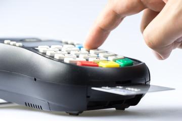 Credit & debit card password payment