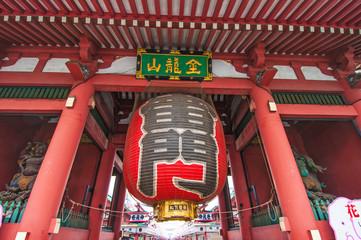 Red Lantern at Asakusa