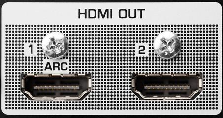 HDMI out port, closeup view