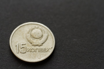 money ruble USSR