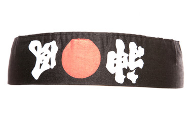 Black Japanese ninja headband