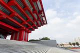 Shanghai, China,  June, 6th, 2013 : China  Art Museum Extirior