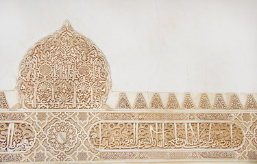 Decorative relief in the Nasrid Palace, Alhambra, Granada, Spain