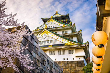 Osaka, Japan at Osak castle in the Springtime