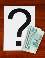 Russian Currency and Question Mark