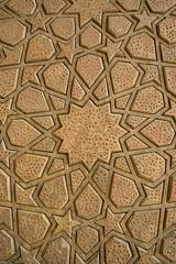Islamic Art Pattern