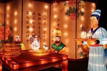 2015 lantern festival at Chengdu, China