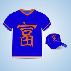 Character Wealth. Print on T-shirts, baseball caps.eps10