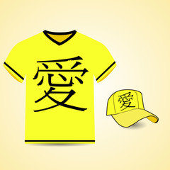 Character Love. Print on T-shirts, baseball caps.eps10