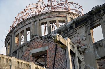 The Atomic Bomb Dome ( HIROSHIMA,JAPAN)