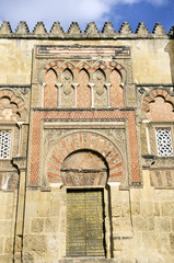 Great Mosque of Cordoba. Detail of the West facade.