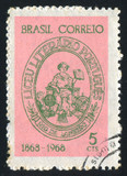 Seal of Portuguese Literary School poster