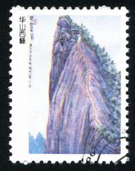 nature China