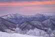 Winter Sunset at Roan Mountain