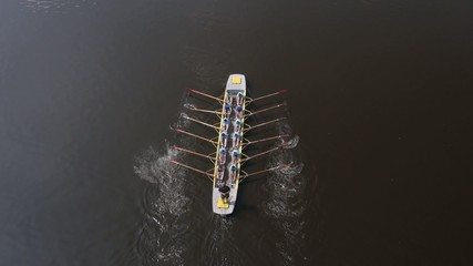 rowing race aerial