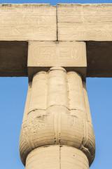 Hieroglyphs on Luxor Temple, Egypt