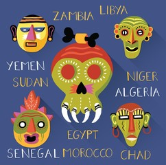 African masks set. illustration.