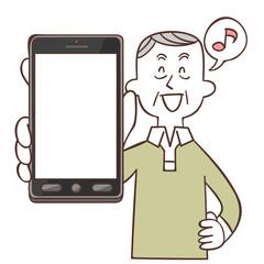 スマートフォンを持つ笑顔の年輩男性