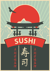 cover for sushi menu with hieroglyph sushi and gate