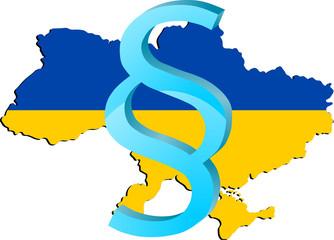 paragraf i ukraina