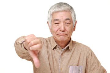 サムダウンをする高齢者