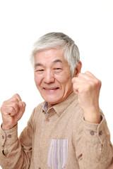 元気のある高齢者