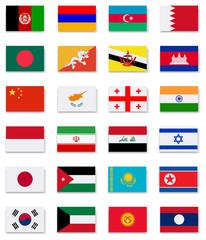 Asia flag set 1