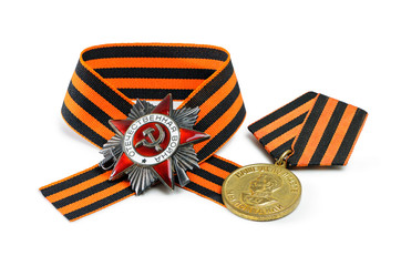 Soviet military medal, order, George ribbon isolated on white ba