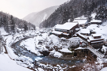 Yudanaka onsen in Yamanouchi Nagano Japan
