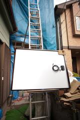 住宅建設 ソーラーパネルの設置