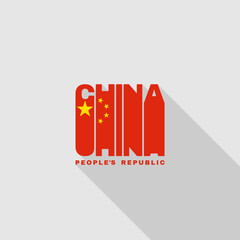 China flag typography, t-shirt graphics, flat design.