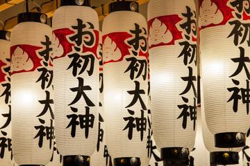 Lampions im Hosenin Tempel Osaka