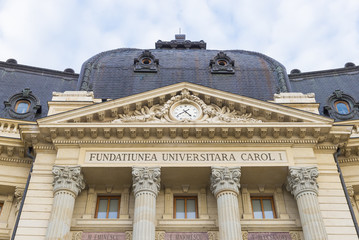 Closeup of facade of Central University Library of Bucharest