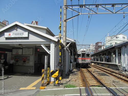 戸越銀座駅と電車 - 78994847