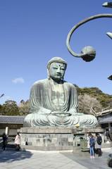 Pray from Kamakura