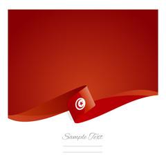 New abstract Tunisian flag ribbon
