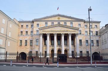 Здание Генеральной прокуратуры Российской Федерации, Москва