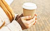 Coffee cup - 79068276