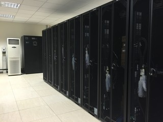 Data Center, research center