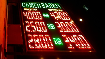 inflation, currency exchange rate on red led display