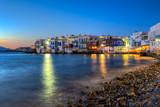 Mykonos island,Greece - 79119280