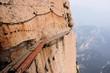 Dangerous walkway at top of holy Mount Hua Shan, China - 79132016