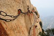 Dangerous walkway at top of holy Mount Hua Shan, China - 79132023