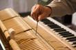 ピアノ - 79134894