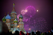moscow fireworks - 79139436