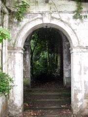 Allerton Towers Archway