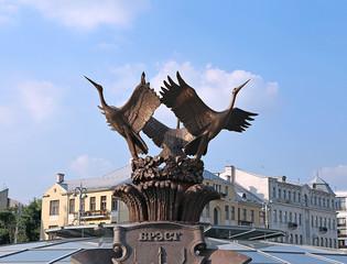 Sculpture fountain Cranes in Minsk