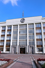 The building of the Minsk City Council