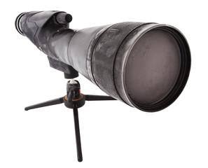 Frozen scope