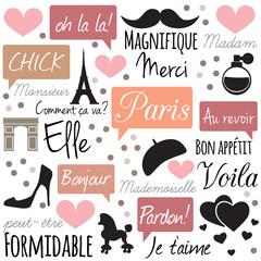 Paris stylish vector pattern.